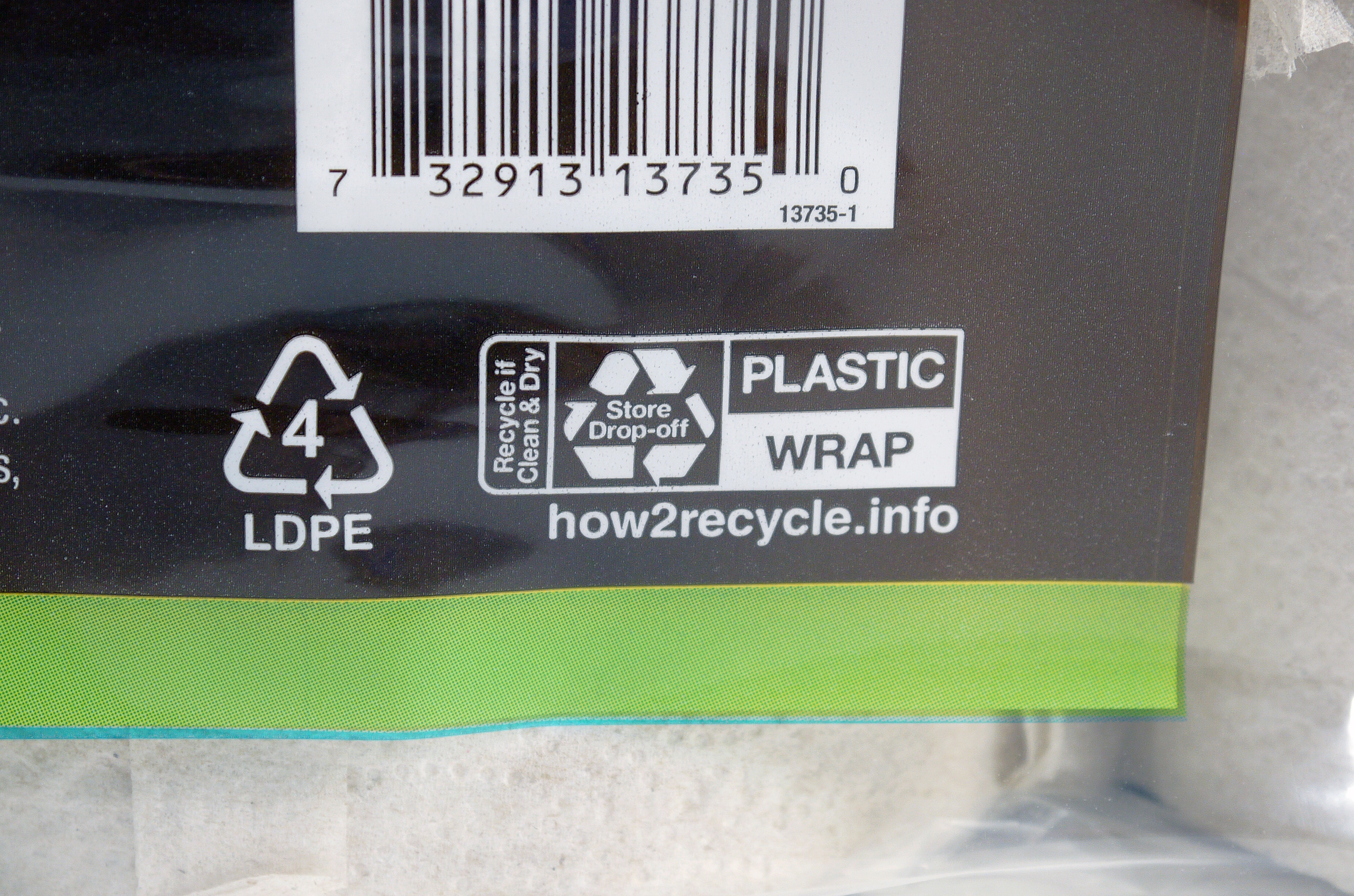 How2Recycle Label on Sustainable Packaging