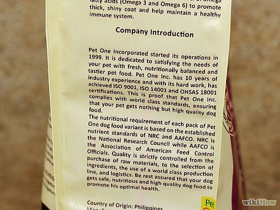 Exceed Dog Food Nutrition Label